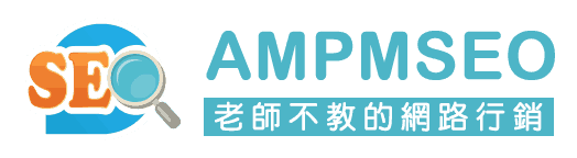 AMPMSEO